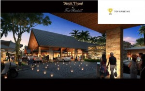 Dusit Thani Brookwater Golf & Spa Resort